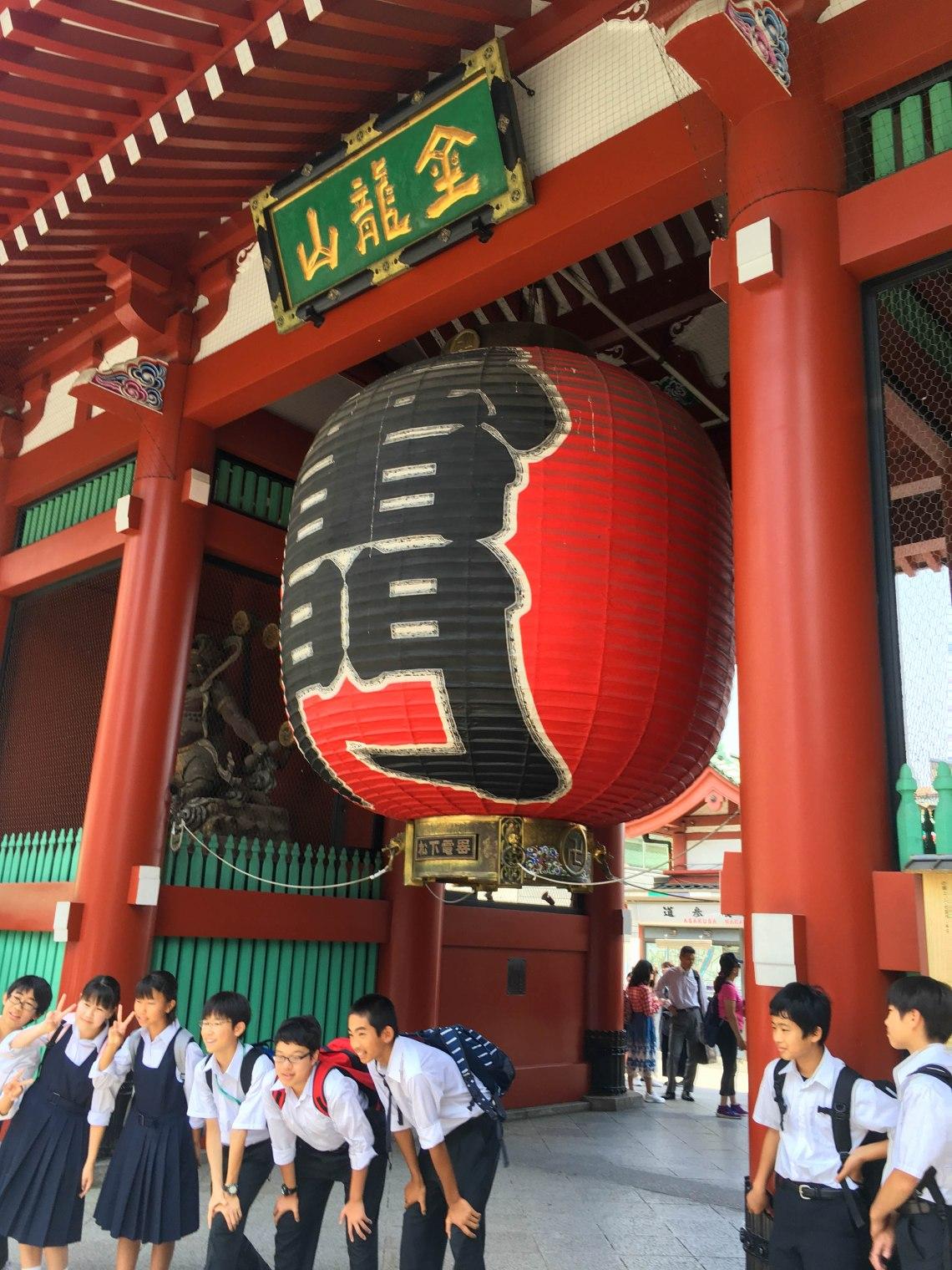lantern of the Asakusa Sensoji temple