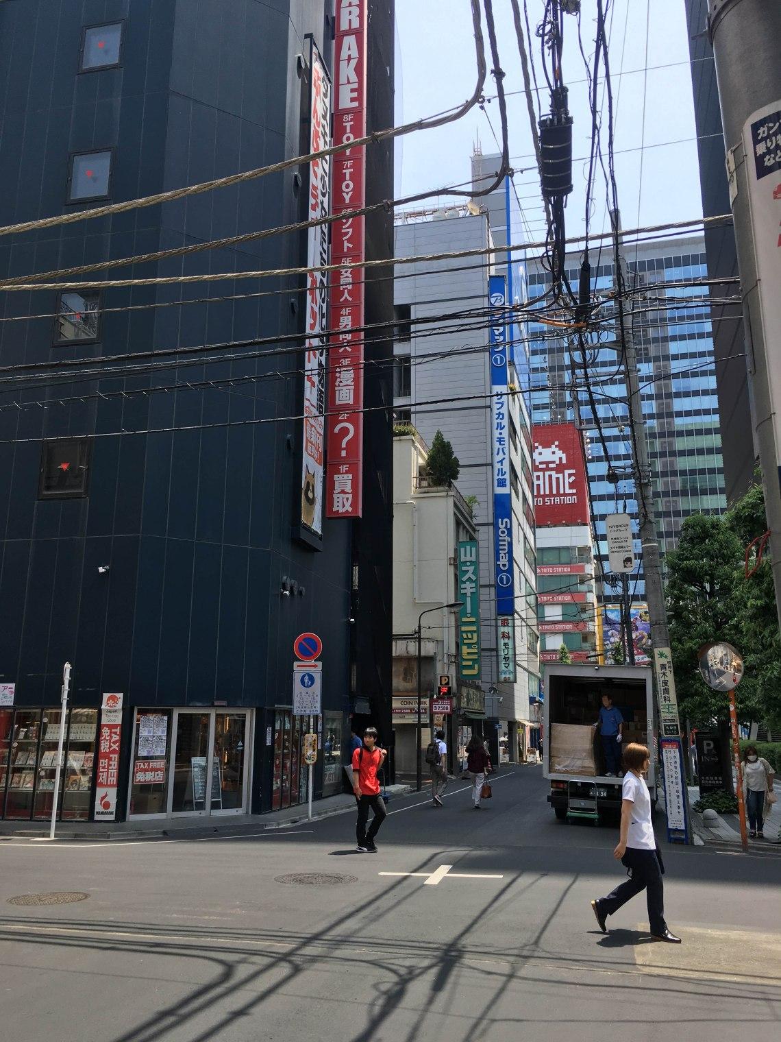Mandarake Building Akibahara Tokyo Japan