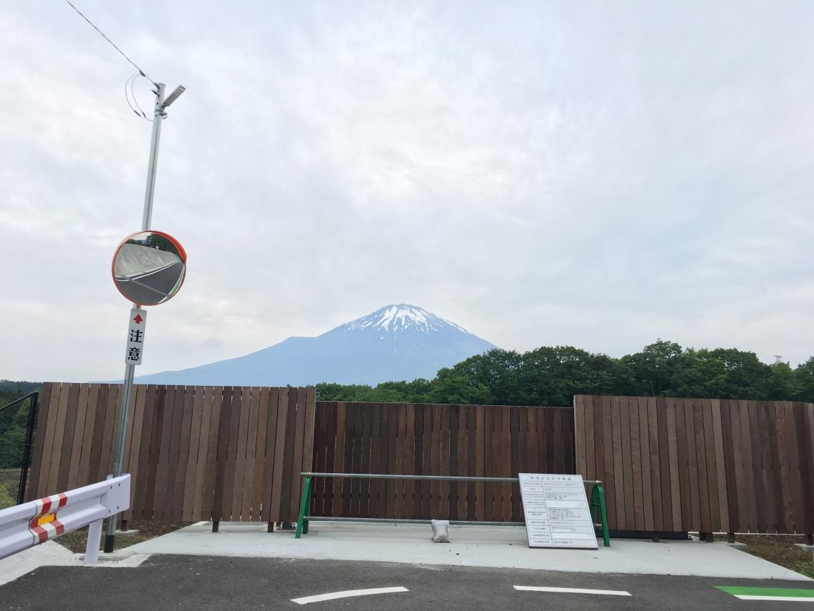 Run at Mount Fuji, Japan.