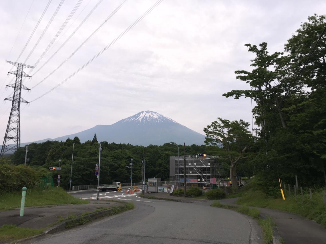 Run at Mount Fuji, Japan. 2