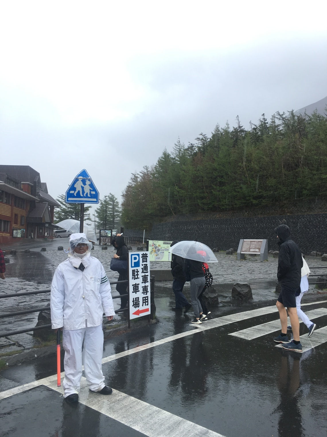 Fifth Outpost at Mount Fuji Japan 1