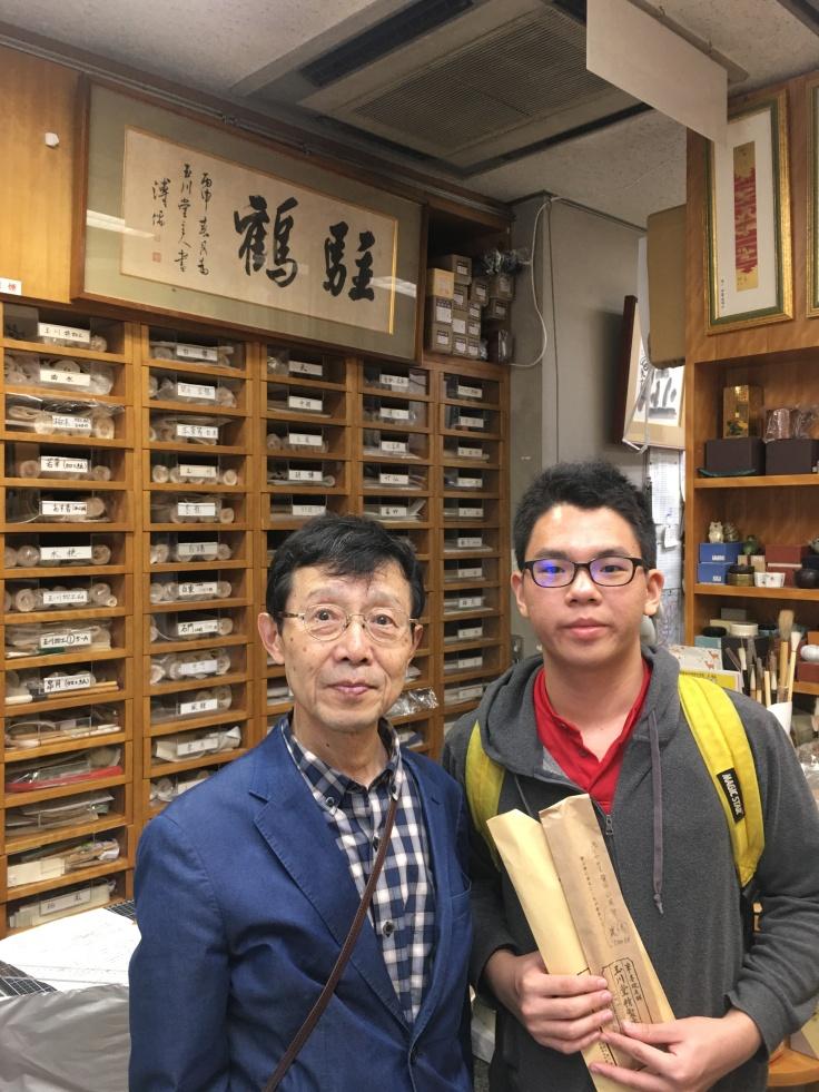 玉川堂 九段下 Calligraphy Art Store 6