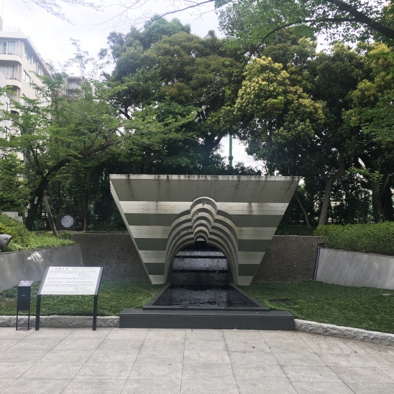 Yasukuni Shrine Kudanshita Tokyo Japan 2