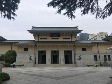 Yasukuni Shrine Kudanshita Tokyo Japan 7