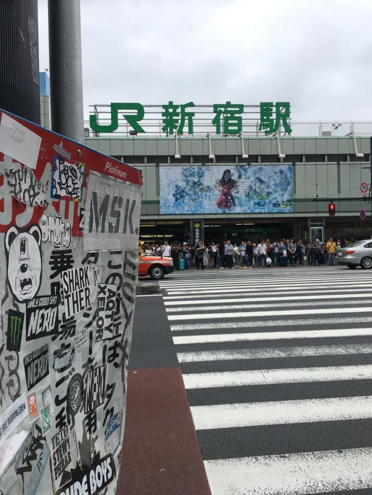 JR Station at Shinjuku Tokyo Station exterior