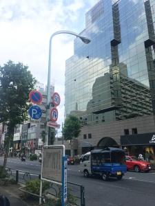 Streets of Shibuya Tokyo Japan 4