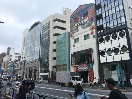 Streets of Shibuya Tokyo Japan 5