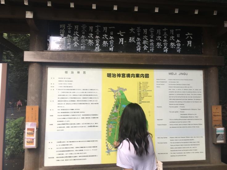 Meiji Jingu Tokyo Japan 7