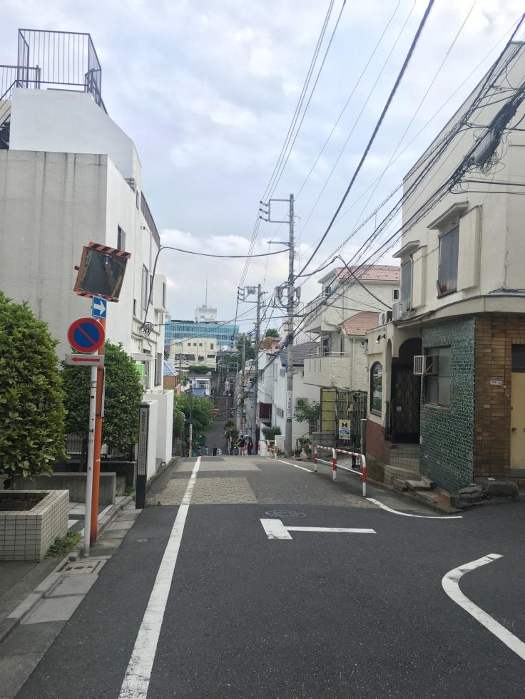 Yotsuya Tokyo Japan view 3