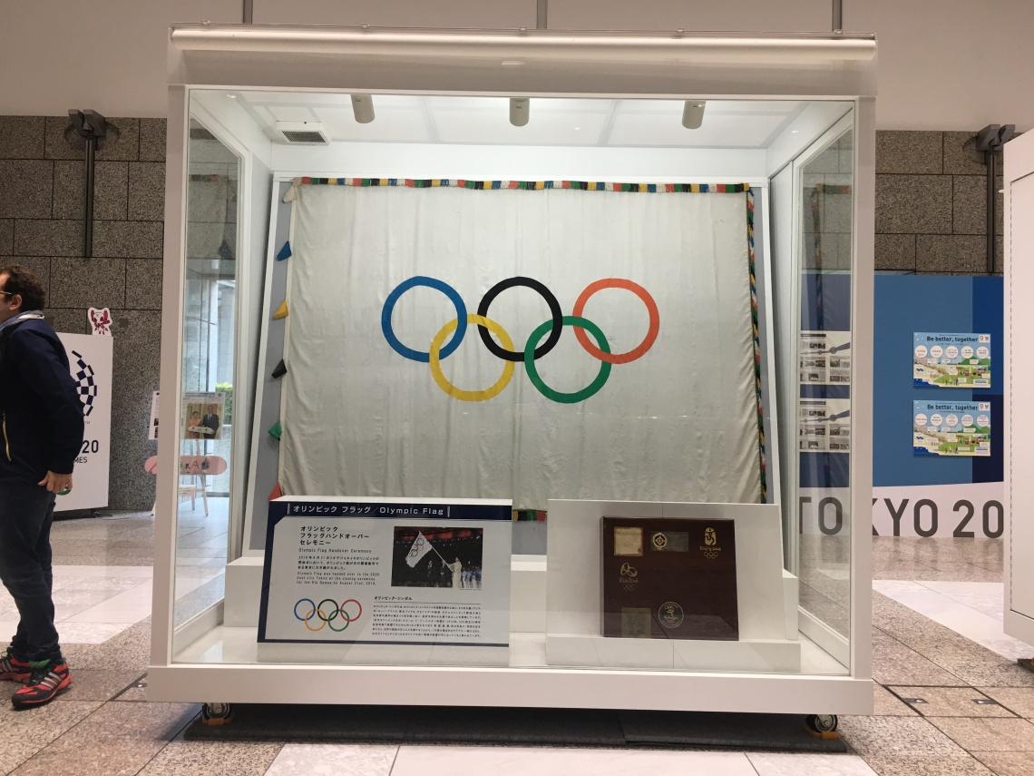 Tokyo 2020 Olympics mini Exhibition