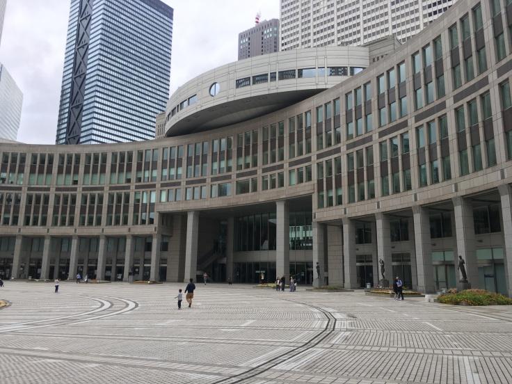 Tokyo Metropolitan Government Building Japan 4