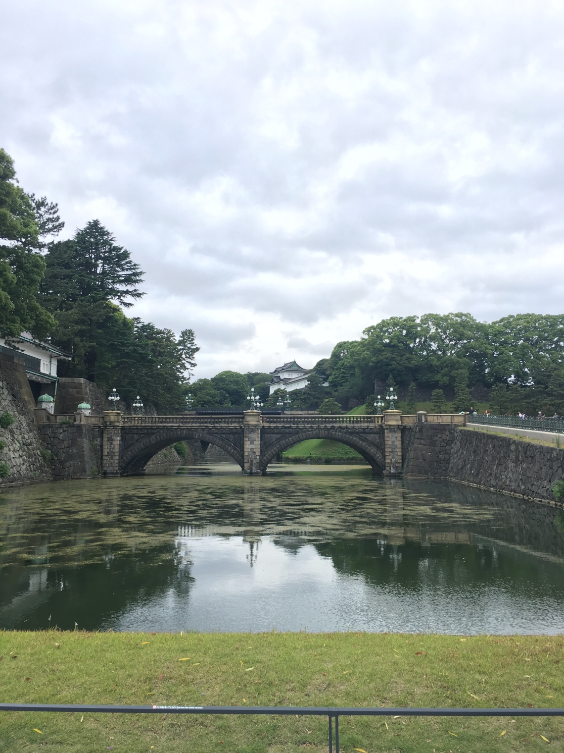 View around Tokyo Imperial Palace Japan 3