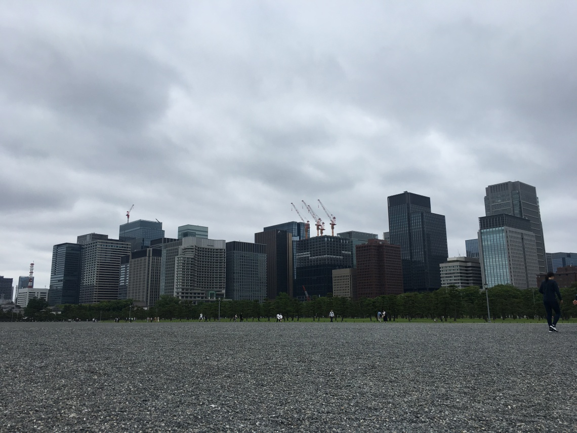 View around Tokyo Imperial Palace Japan 4