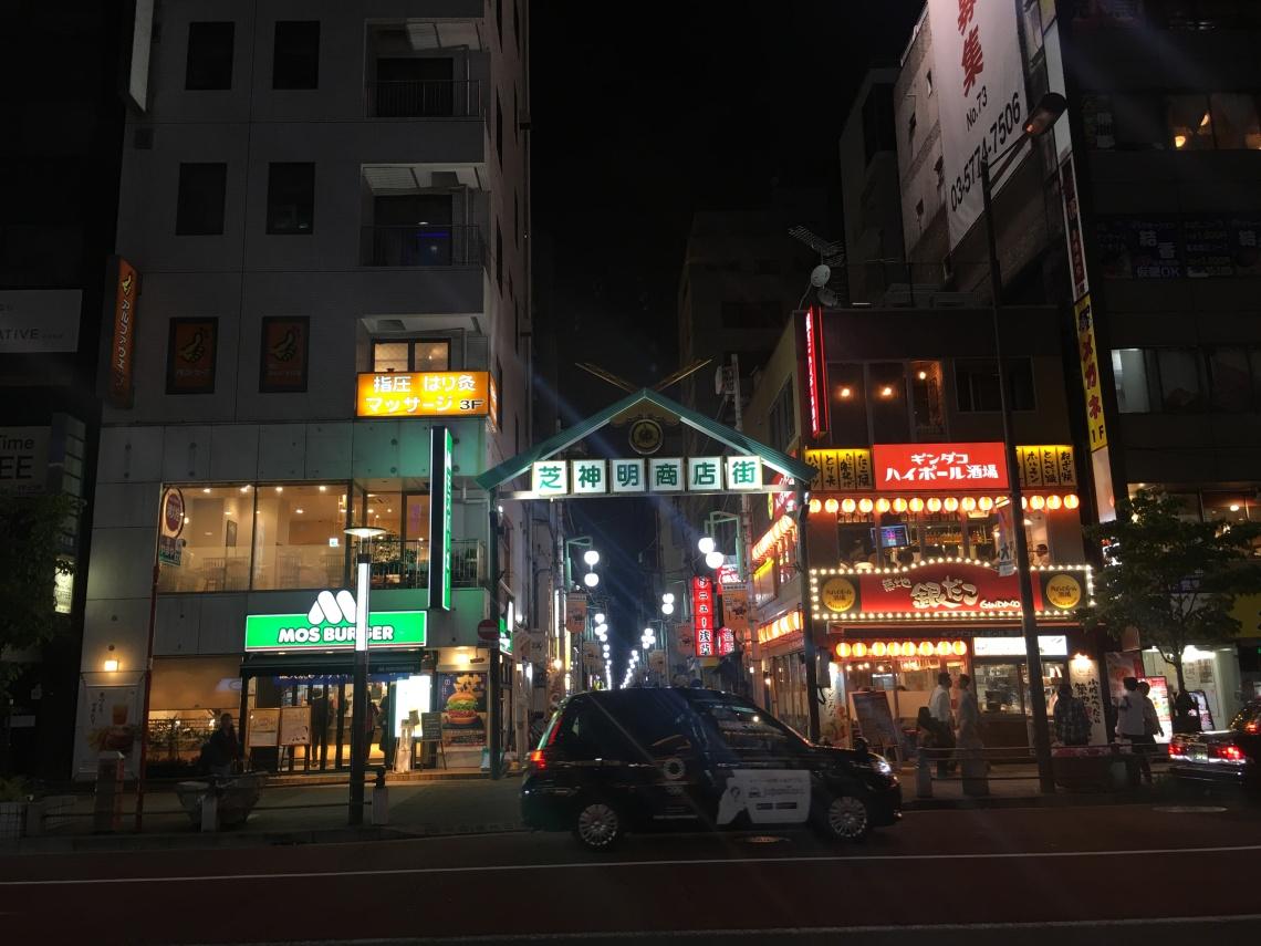 Streets near Tokyo tower. 1