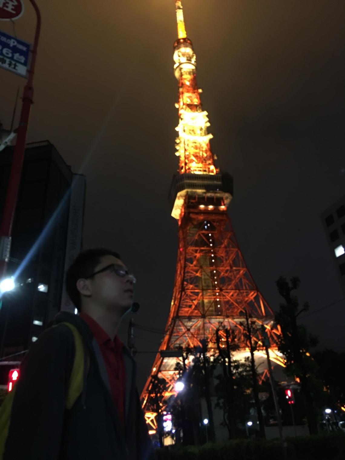 Far View of Tokyo Tower Japan